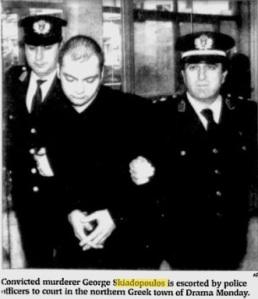 George Skiadopoulos
