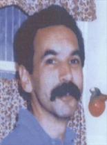 John Arana