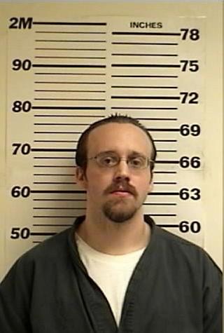 JonMatheny prison mug